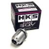 HKS Super Sequential Blow-Off Valve (SSQV)