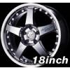 5ZIGEN Hyper 5ZR 18x7.5-inch Wheel - Silver