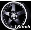 5ZIGEN Hyper 5ZR 18x7.5-inch Wheel - Hyper Black