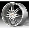 MOMO Corse Wheel - Silver - 17-inch x 7.5-inch - ET42 4/100