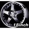5ZIGEN Hyper 5ZR 18x7.5-inch Wheel - Chrome